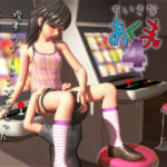 【3Dエロアニメ】人気の無いゲーセンで欲望のままにエロ男子と戯れる!!調子に乗った二人は激しくおねショタセックスをする