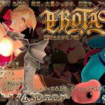【3Dエロアニメ】姫騎士を捕まえておっぱい揉み放題!!陵辱、触手、丸呑みと騎士の誇りを踏みにじり凛々しい顔をアへ顔に変えちゃう