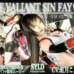 if-valiant-sin-fay