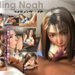 riding-noah