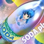 【3Dエロアニメ】ソーダを擬人化したキラキラ瞳の巨乳美少女がアヘ顔で隠語連発エッチ!!