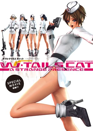 W・TAILS CAT - A STRANGE PRESENCE