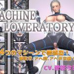 【3Dエロアニメ】ぴっちりスーツ娘を拘束し機械姦でアヘ顔にする!!アナルを拘束ピストンされて潮吹きしちゃう